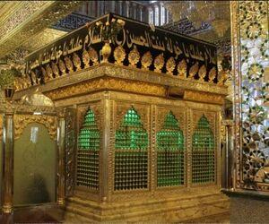 Tomb of Khawla - WikiShia