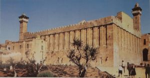 صورة الخليل موطن إسحاق ومدفنه