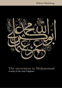 کتاب اصلی جانشینی محمد.png
