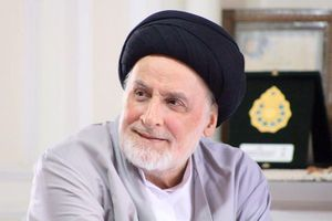 Al-Sayyid Ja'far Murtada al-'Amili.jpg