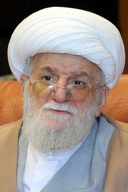 Ayatollah Mohammad Ali Taskhiri.jpg