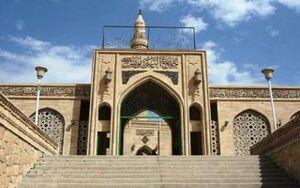 The mosque & Tomb of Jonah, Mosul, Iraq.jpg