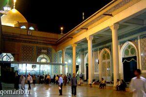 مسجد اعظم در حرم حضرت معصومه.jpg