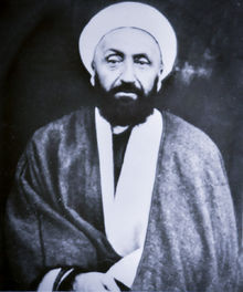 میرزا مهدی اصفهانی.jpg