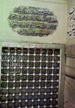 مقبره شیخ حر عاملی.jpg
