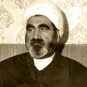 الشيخ محمد هادي الاميني.jpg