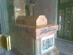 مقبره ابوعبیده جراح.jpg