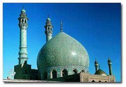 مسجد اعظم قم.jpg