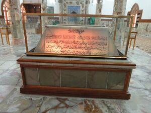 مقبره شیخ طوسی.jpg