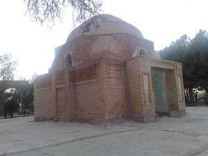 مقبره علی بن مهزیار در جاجرم.jpg